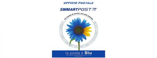 Smmart Post Roma 4
